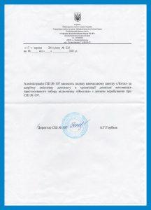 blagodarnosti59-1